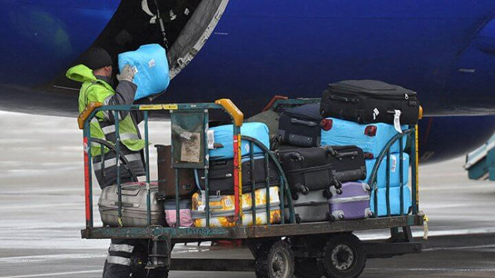 Багажное отделение самолета