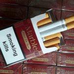 Пачка с сигаретами