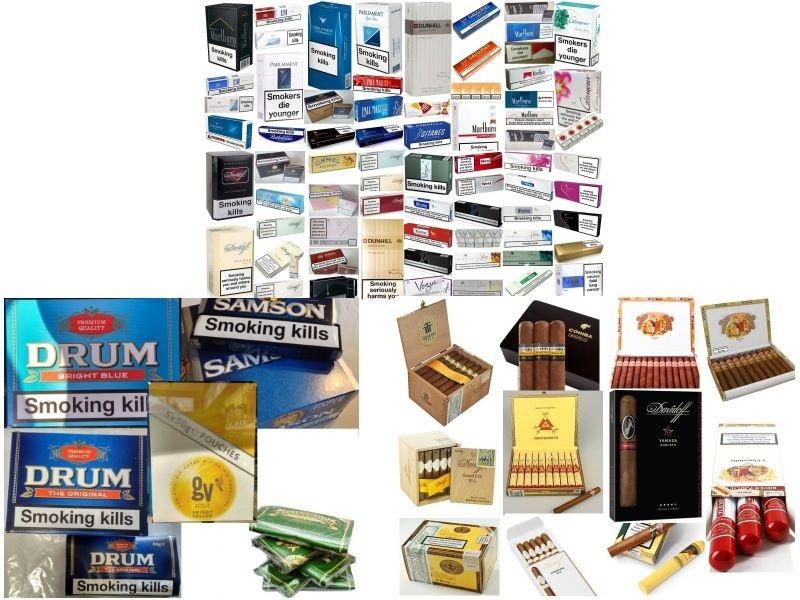 Разные виды сигарет
