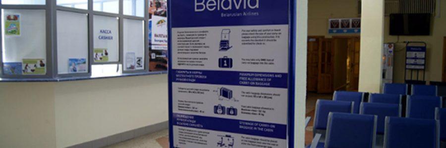 Правила провоза ручной клади в самолете Белавиа