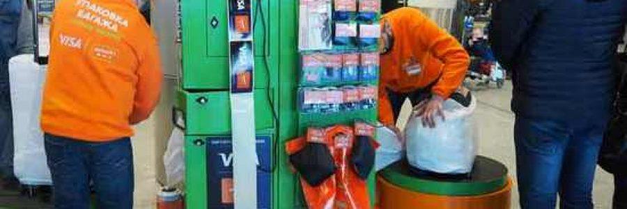 Цена упаковки багажа в Домодедово